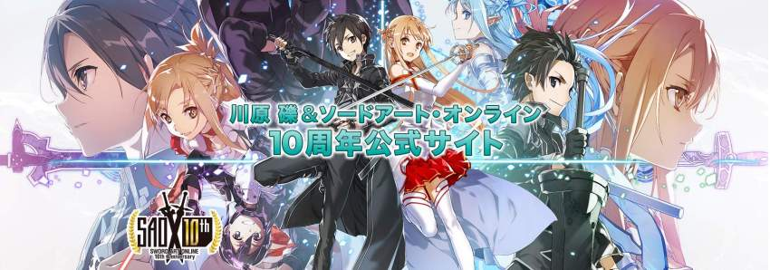 10-lecie anime Sword Art Online rocznica