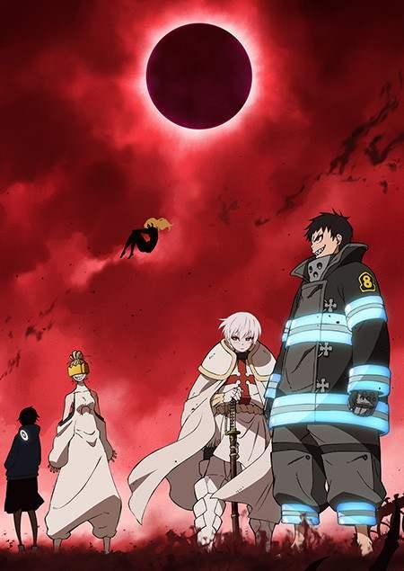 Plakat drugiego sezonu anime Fire Force