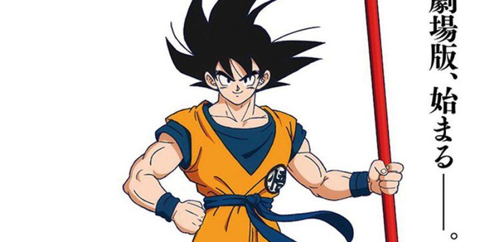 "Plakat nowego filmu ""Dragon Ball"""